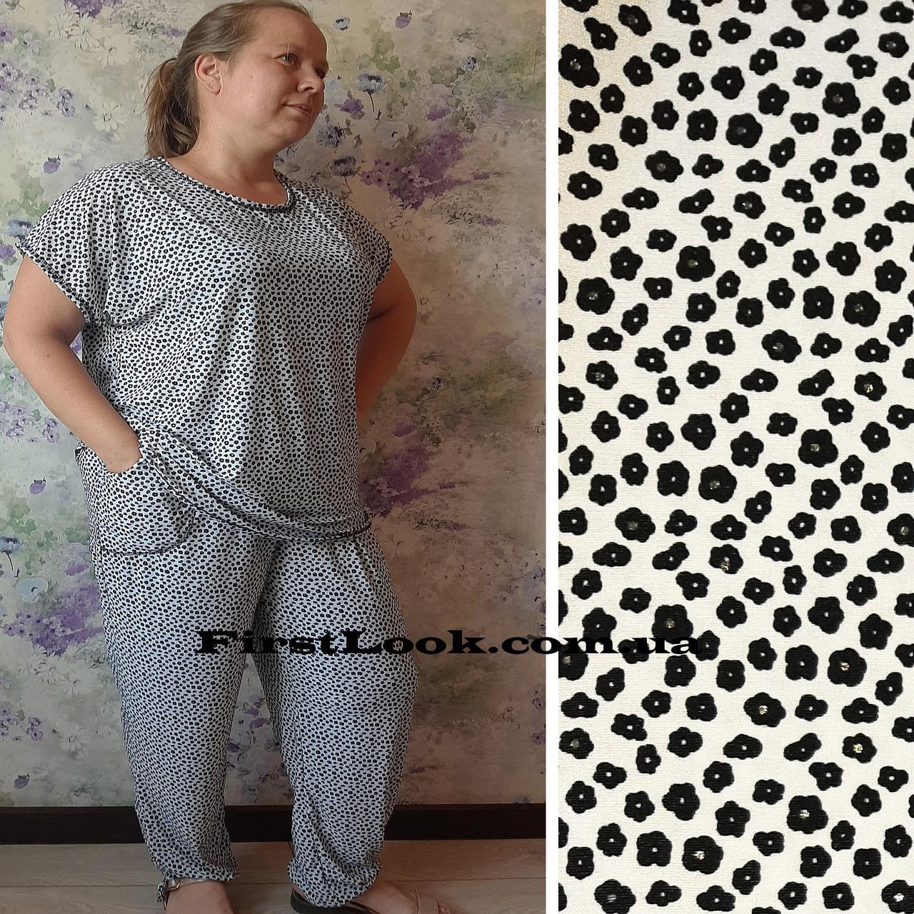 Женский костюм большие размеры-с 50-64 размер