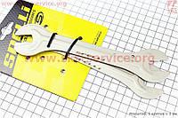 Ключ регулировки конусов 13,14,15,16мм, 2шт к-кт SBT-152