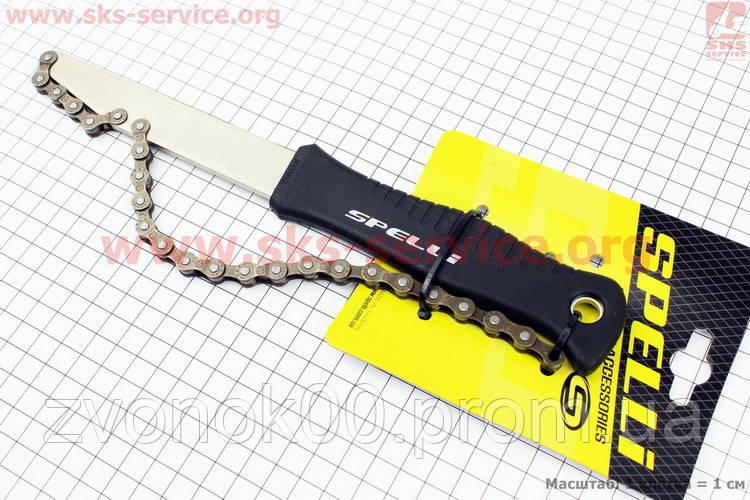 Ключ-хлист снятия кассеты SBT-501А
