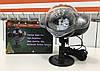 Вуличний лазерний проектор Снігопад, WL-808