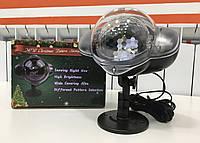 Вуличний лазерний проектор Снігопад, WL-808, фото 1