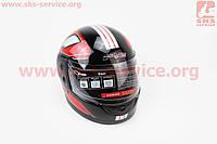 Шлем закрытый 825-3 S- ЧЕРНЫЙ с рисунком красно-серой полосой
