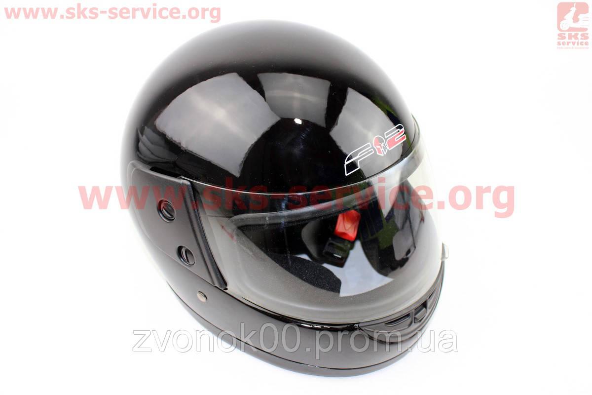 """Шлем закрытый 825-2 S- ЧЕРНЫЙ глянец """"F-2"""""""