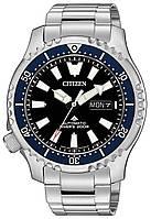 Мужские часы Citizen NY0098-84E