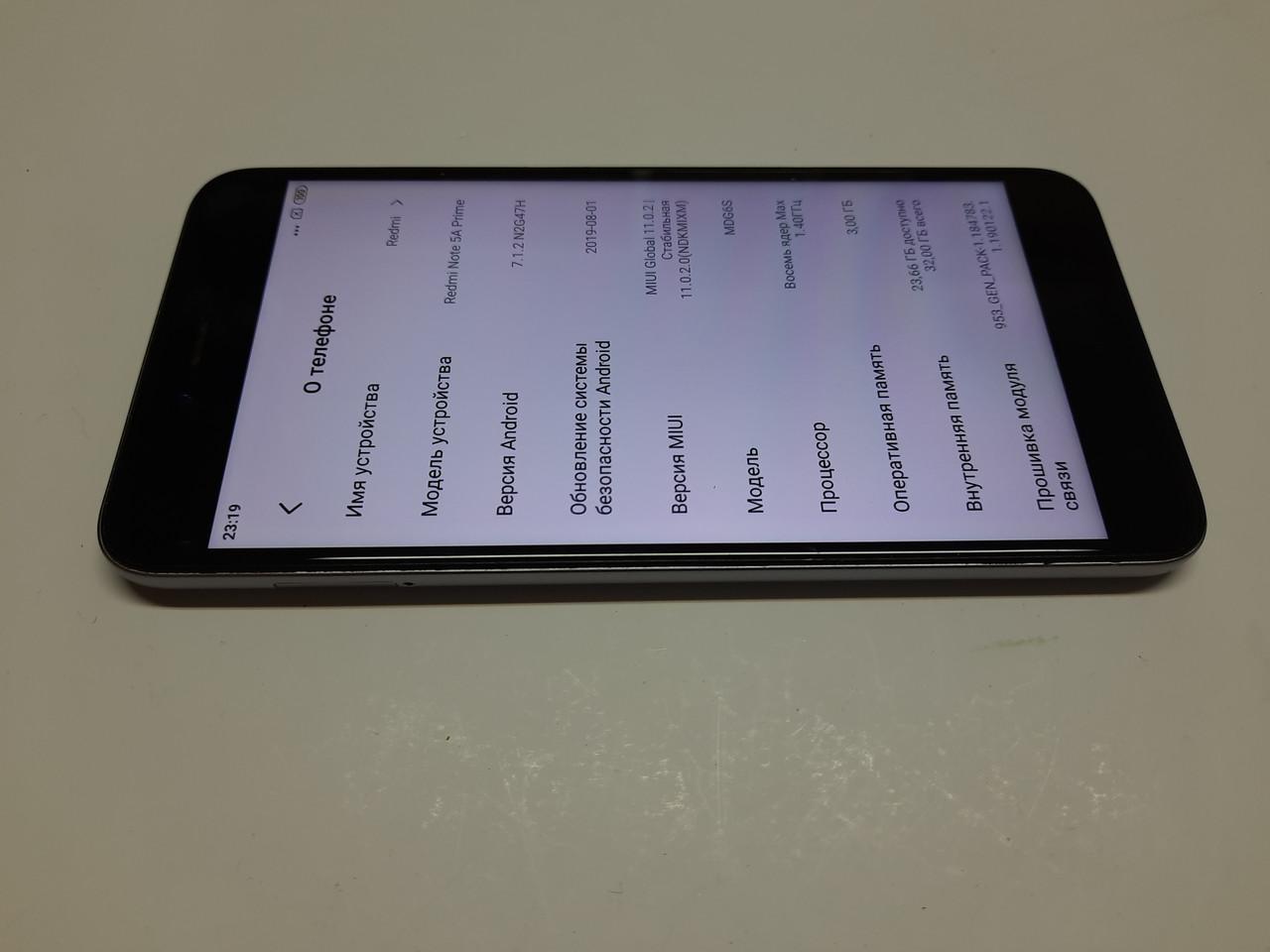Xiaomi Redmi Note 5A Prime 3/32 #353BP