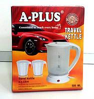 Чайник для автомобиля А-Плюс 0,5л + 2 чашечки (от прикуривателя)