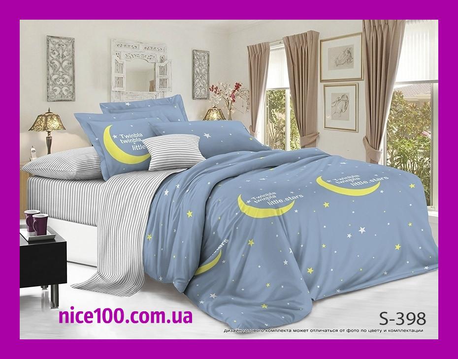 Двуспальный комплект постельного белья из хлопка на молнии Двоспальний комплект постільної білизни  S398