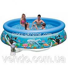 Надувной бассейн Intex 54906