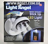 Уличный фонарь Light Angel с датчиком движения, фото 1