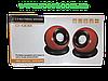 Мини колонки Mini Digital Speaker D-008 для ПК и Ноутбука