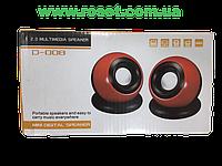 Мини колонки Mini Digital Speaker D-008 для ПК и Ноутбука, фото 1