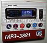 Автомагнитола сенсорная - Pioneer MP3-3881 с пультом ДУ Синяя