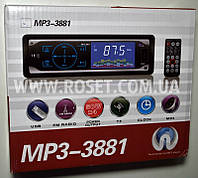 Автомагнитола сенсорная - Pioneer MP3-3881 с пультом ДУ Синяя, фото 1