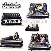 Диван-трансформер надувной 5в1 Air-O-Space Sofa Bed (+ насос), фото 1