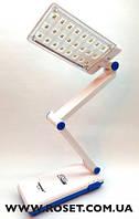 Настольная светодиодная  лампа Тирос 53, фото 1
