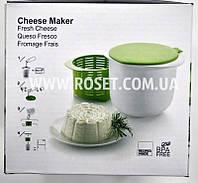 Творожница - форма для приготовления домашнего творога - Cheese Maker, фото 1