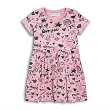 Детское платье для девочки розовое с принтом