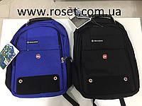 Рюкзак городской  SWISSGEAR 7215 (с дождевиком), фото 1