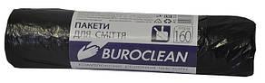 Пакети для сміття Buroclean 160л10шт чорні 10200051