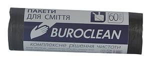 Пакети для сміття Buroclean 60л40шт чорні 10200035