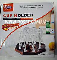 Органайзер для чашек - Cup Holder Kaiwen, фото 1