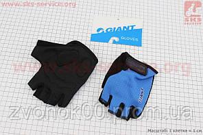 """Перчатки без пальцев M-черно-синие, с мягкими вставками под ладонь """"GIANT"""""""
