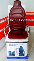 Массажная накидка с подогревом JB-616B (для дома или автомобильного сидения)