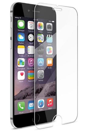 Защитное стекло (2 шт в комплекте) 0.2mm Remax Alu Double 2*Tempered Glass iPhone 7 Plus, фото 2