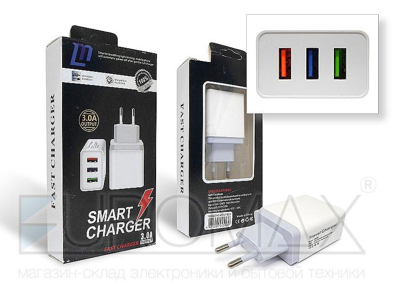 Зарядное устройство 220В USBx3 3,0А ART-071-BOX