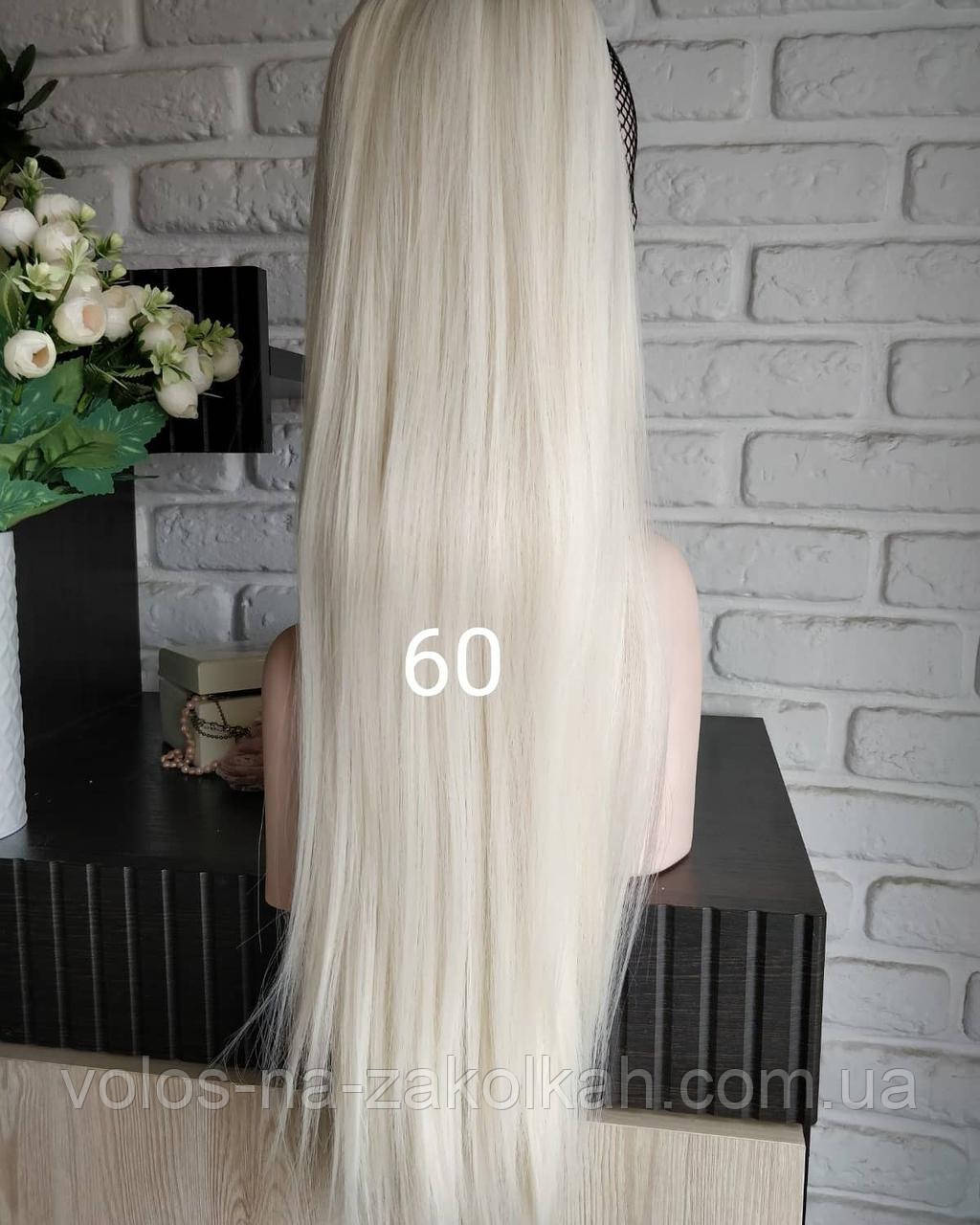 Хвост накладной на ленте цвет №60 белый