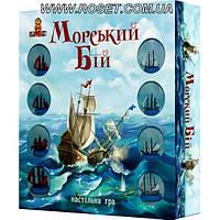 Настольная игра «Морской бой» Bombat Game