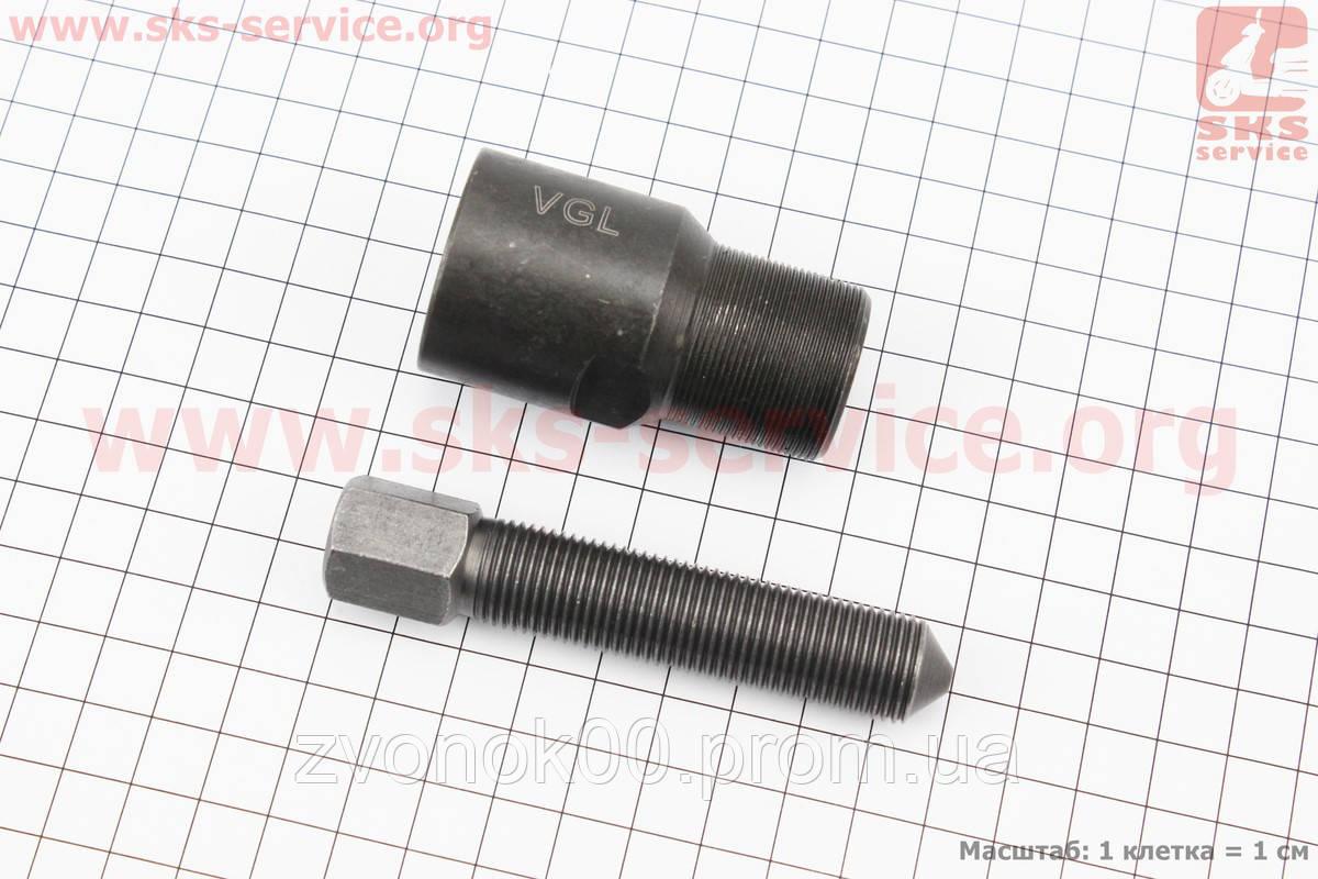 Съемник магнето Delta/4Т-150сс
