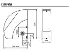 Привод SO2000 для секционных ворот площадью до 15 м2 и высотой до 5 м., фото 2