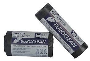 Пакети для сміття Buroclean 35л50шт Eurostandart чорні 10200016
