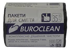 Пакети для сміття Buroclean 35л100шт чорні 10200021