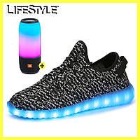 Кроссовки Адидас Yeezy Boost с Лед подсветкой (36-41 размер) + Подарок (Bluetooth колонка)