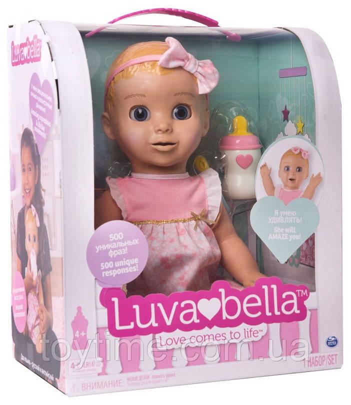 РУССКОЯЗЫЧНАЯ Интерактивная кукла Spin Master Luvabella / Лувабелла Blonde Hair Interactive Baby Doll