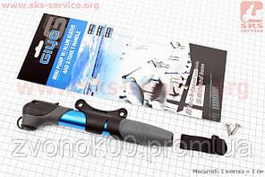 Насос MTB алюминиевый телескопический с Т-ручкой, синий GP 97A