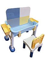 Столик для лего. Конструктор Игровой центр