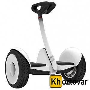 Гироскутер с коленным штурвалом NineBot Mini   10.5 дюймов