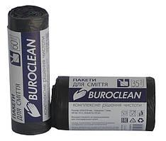 Пакети для сміття Buroclean 35л30шт Eurostandart чорні 10200012