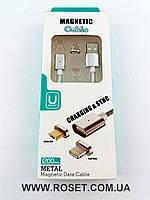 Магнитный кабель для зарядки IPhone Magnetic Cable (Lightning) 1200 мм 2А, фото 1