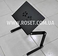 Складной  стол для ноутбука с вентилятором