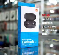 УЦЕНКА Беспроводные наушники Xiaomi Mi True Wireless Earbuds Basic Оригинал БРАК кнопка залипает и царапанная