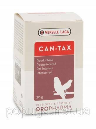 Витамины для попугая Versele-Laga Oropharma Can tax 20 г (Кан такс)