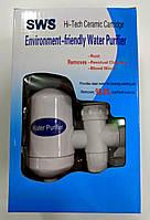 Фільтр насадка на кран для очищення проточної води SWS Water Purifier, фото 1