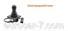 Электроджойстики і реверси для навантажувачів