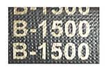 Ремінь В-1500, фото 2