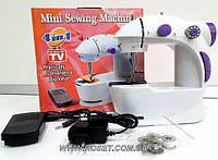 Мини швейная машинка 4 в 1 Mini Sewing Machine SM-201
