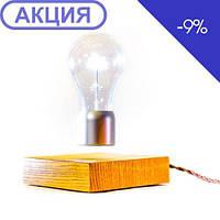 Левитационная лампа на деревянной платформе - настольная лампа